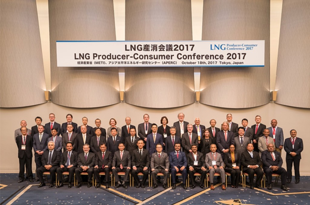 LNG Producer-Consumer Conference 2017
